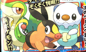  Black &amp;amp; White Starters