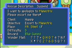 Mini Guia em Mystery Dungeon Blue_Gummi