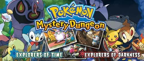 pokemon mystery dungeon explorers of sky rom