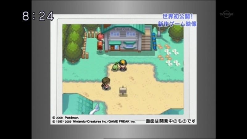 Pokemon Heartgold And Soulsilver Screenshots