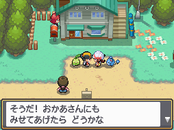 Pokemon Heartgold And Soulsilver Screenshots