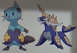 Rumored Mijumaru Evolutions