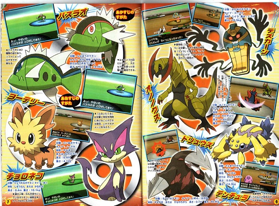 Seven Pokemon and an alternate form - two we haven\'t seen before!