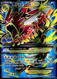 Gyarados EX (Full Art) (BREAKpoint: 115/122)