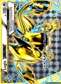 Lugia BREAK (Fates Collide: 79/124)
