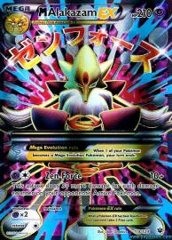 Alakazam EX (Full Art) (Fates Collide: 118/124)