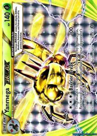 Yanmega BREAK (Steam Siege: 8/114)