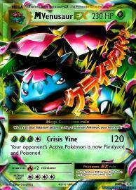 Venusaur EX (Evolutions: 2/108)