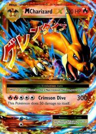 Charizard Y EX (Evolutions: 13/108)