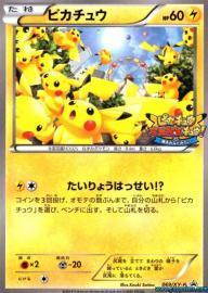 Pikachu (XY-P Promos: 69/XY-P)
