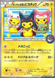 Poncho-Wearing Pikachu (XY-P Promos: 203/XY-P)