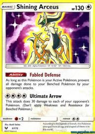 Shining Arceus (Shining Legends: 57/73)