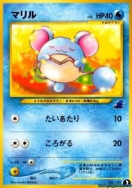 Marill (Neo Introduction Set (Totodile Half Deck): 2)