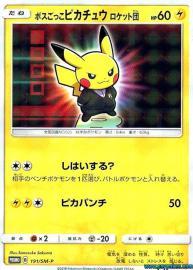 Pretend Boss Pikachu (Rocket) (SM-P Promos: 191/SM-P)