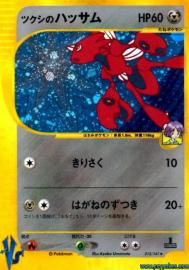 Bugsy's Scizor (Pokemon VS: 13/141)