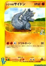 Chuck's Rhydon (Pokemon VS: 35/141)