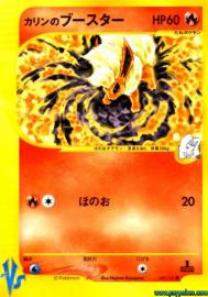Meowth (Skyridge: 78/144)