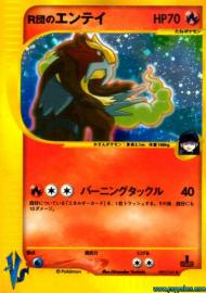 Rocket's Entei (Pokemon VS: 95/141)