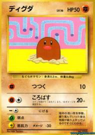 Diglett (Pokemon Web: 13/48)
