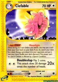 Flaaffy (Aquapolis: 47/147)