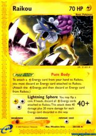 Shelgon (EX Dragon: 20/97)