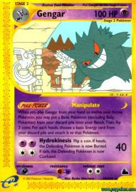 Marshtomp (EX Dragon: 36/97)