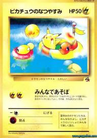 Pikachu's Summer Vacation (Japanese Promos: 16)