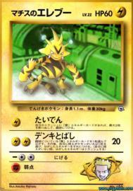 Suicune ex (EX Team Magma versus Team Aqua: 94/95)