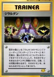 Metang (EX Hidden Legends: 21/101)