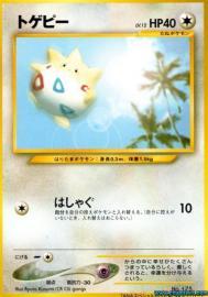 Togepi (Japanese Promos: 63)