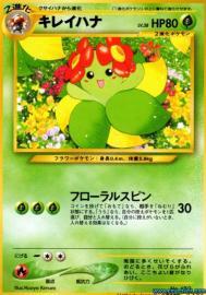 Bellossom (Japanese Promos: 67)