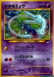 Sealeo (EX Hidden Legends: 47/101)