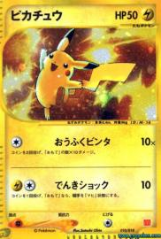 Pikachu (McDonald's Promos: 10/18)