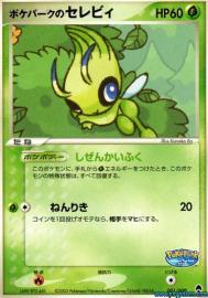 Gardevoir ex (EX Dragon Frontiers: 93/101)