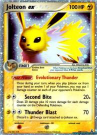 Typhlosion (Mysterious Treasures: 16/123)