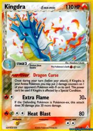 Charizard (Secret Wonders: 3/132)