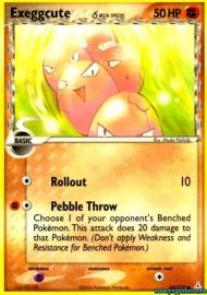 Pidgeotto (Secret Wonders: 58/132)