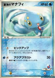 Pikachu (Wizards of the Coast Promos: 1)