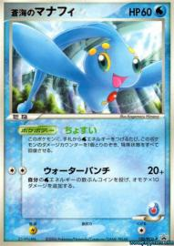 Dragonite (Wizards of the Coast Promos: 5)