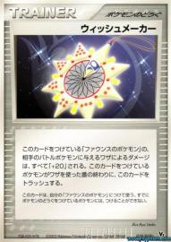 Surfing Pikachu (Wizards of the Coast Promos: 28)