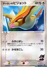 Jirachi (Rising Rivals: 7/111)