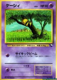 Brock's Golem (Gym Heroes: 20/132)