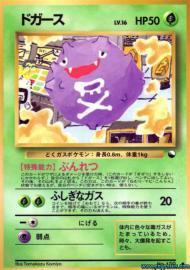 Brock's Golbat (Gym Heroes: 39/132)
