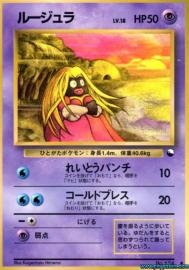 Misty's Seaking (Gym Heroes: 55/132)