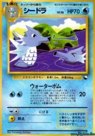 Misty's Seel (Gym Heroes: 88/132)