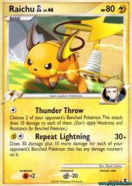 Umbreon (P Promos: 25/P)