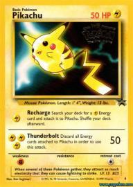 Pikachu (Vending Series 0: 1)