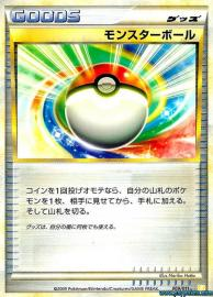 ___'s Kyogre (PLAY Promos: 19/PLAY)