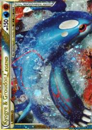Kyogre & Groudon LEGEND (top) (HGSS Undaunted: 87/90)