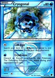Cryogonal (Plasma Freeze: 30/116)